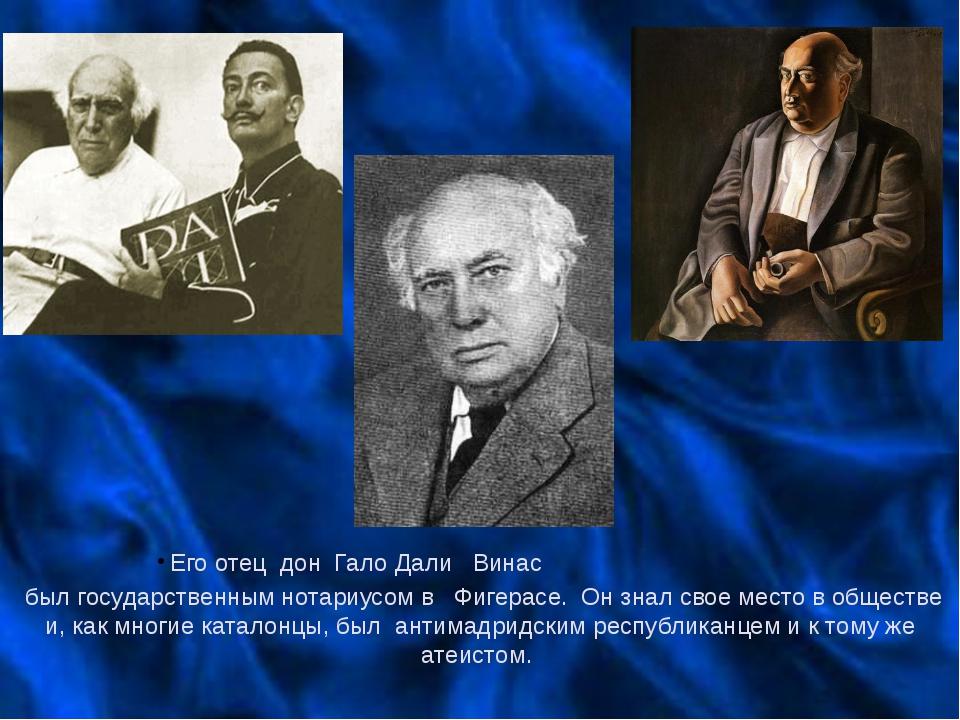 Его отец дон Гало Дали Винас был государственным нотариусом в Фигерасе. Он зн...