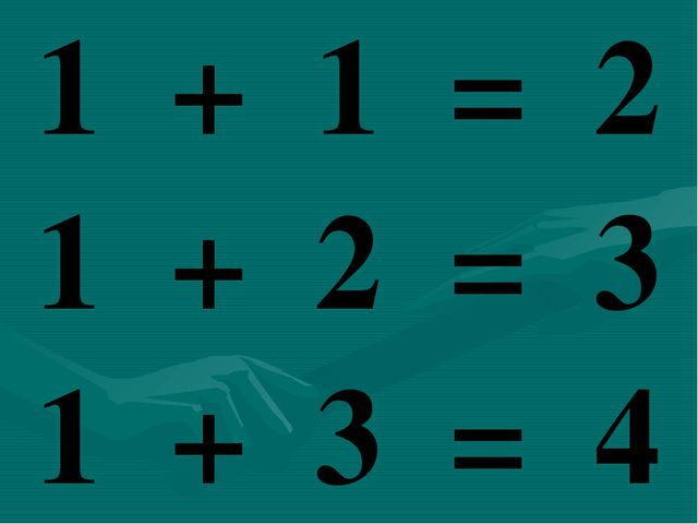 1+1=2 1+2=3 1+3=4
