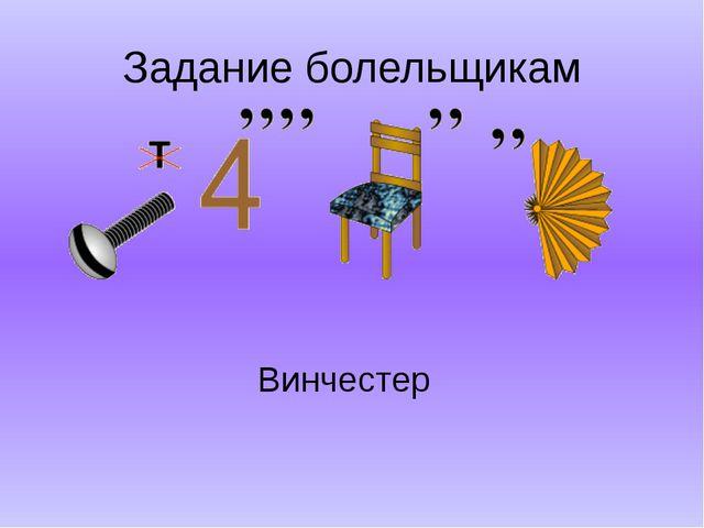 1. Гибкий магнитный диск 1 2 3 4 5 6 7 8 9 10 11
