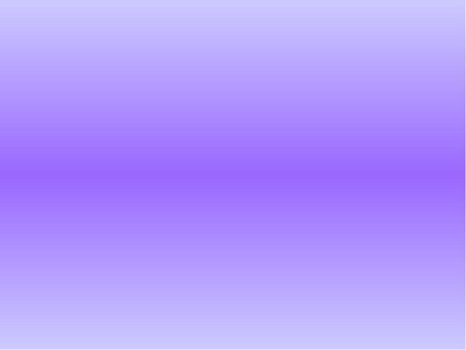 4 тур. «Прочти слова» К Й Е И С Б А М Ь П Я Т П Л А Р О Ь Р К У О С Р С Р Е Е...