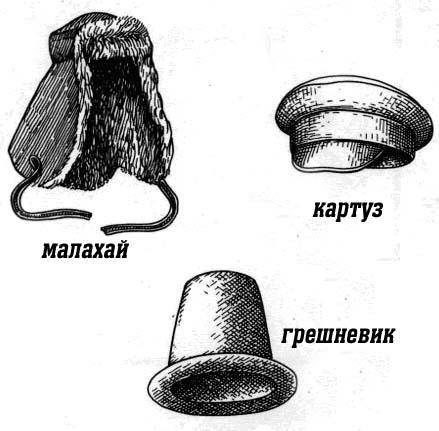http://amnesia.pavelbers.com/golova.jpg