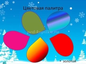 http://ped-kopilka.ru/upload/blogs/20727_23b26e61b1d154a0b15bcf23d47741d7.jpg.jpg