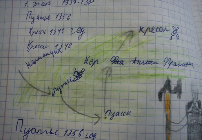 hello_html_1301703a.jpg
