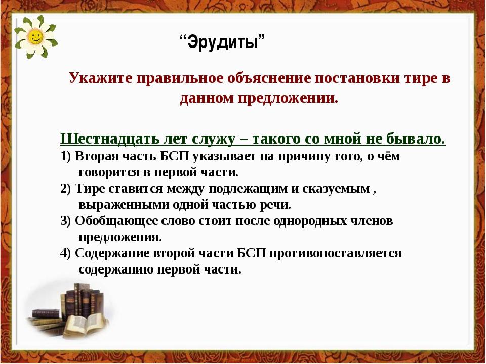 """Письмо по памяти"" 4-тур"