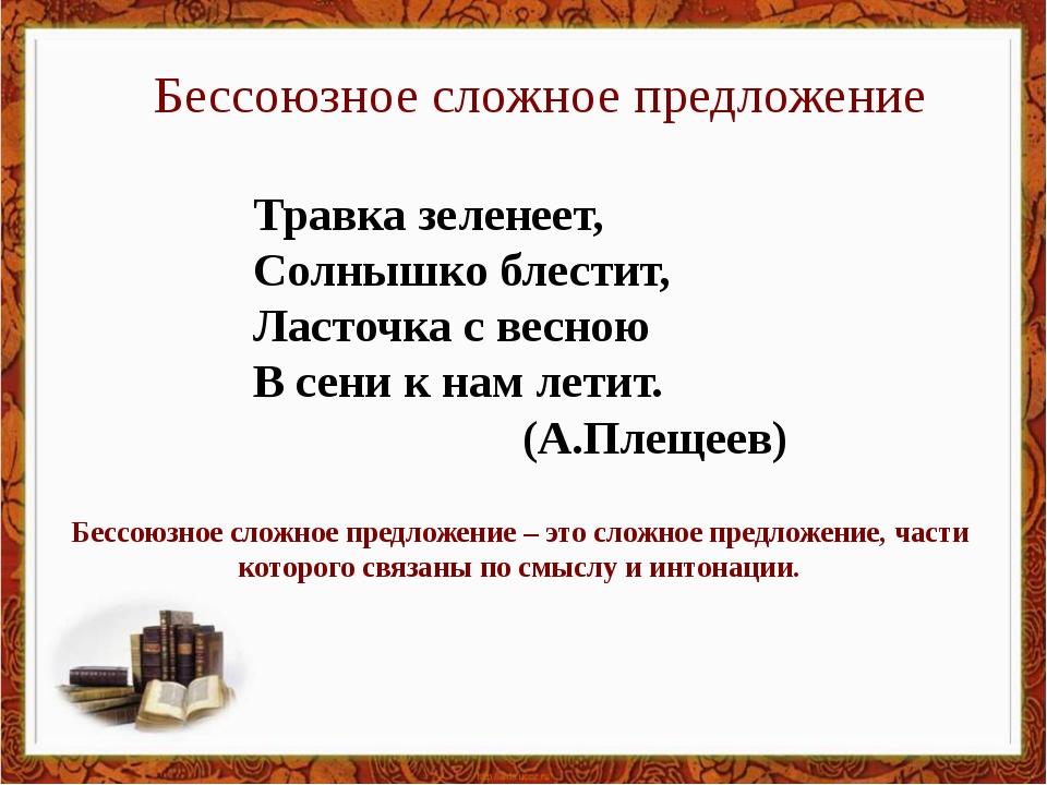 """"""" 1-тур Работа по опорным схемам"""