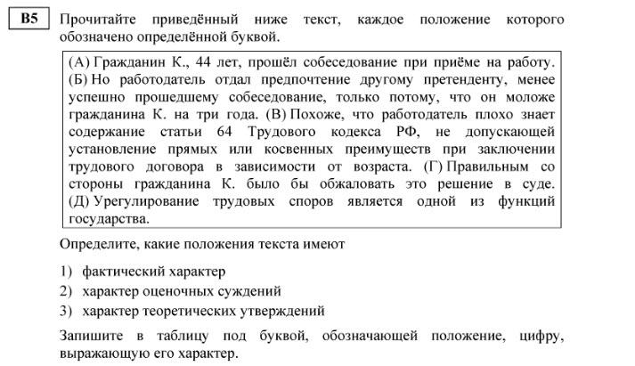 http://ege59.ru/wp-content/gallery/v5/02-02-2014-13-10-17.jpg?i=1788173998