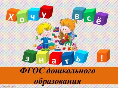 http://mdou62.edu.yar.ru/images/-1-638_w450_h300.jpg