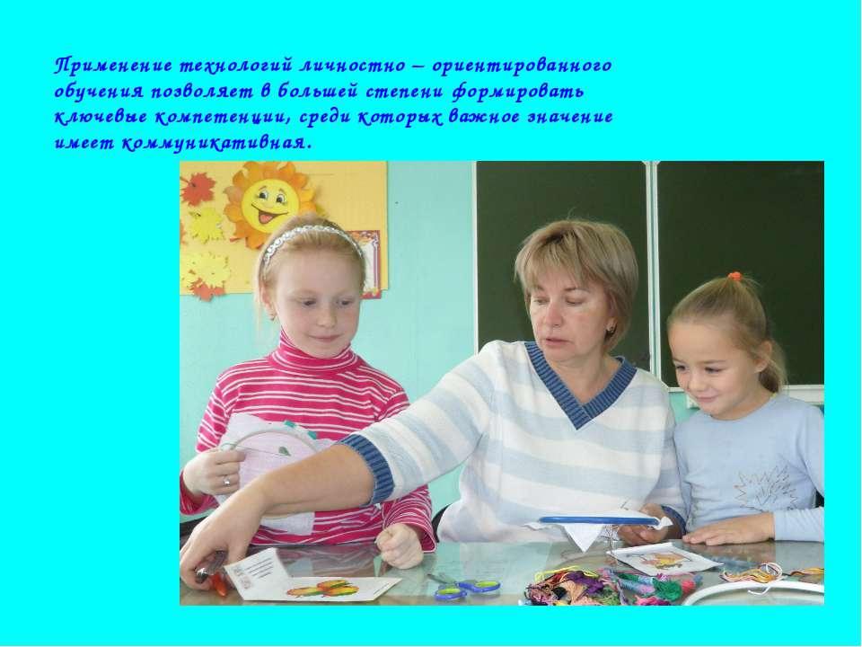 hello_html_56478cea.jpg