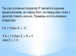 Так как условный оператор IF является единым предложением, ни перед then, ни