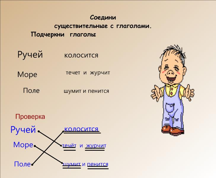 hello_html_m31fc9c3b.png