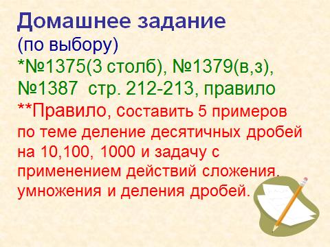 hello_html_m7cf44f5.png