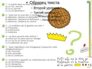 L'Épiphanie dans la tradition : la galette des rois en France Depuis le XIVe