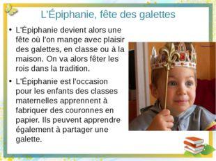 L'Épiphanie, fête des galettes L'Épiphanie devient alors une fête où l'on man