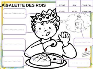 L'Épiphanie de nos jours en France La traditionnelle fève des rois est rempla