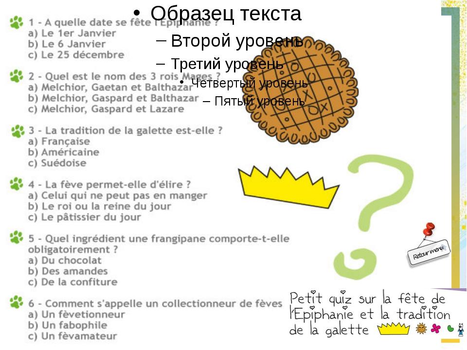 L'Épiphanie dans la tradition : la galette des rois en France Depuis le XIVe...