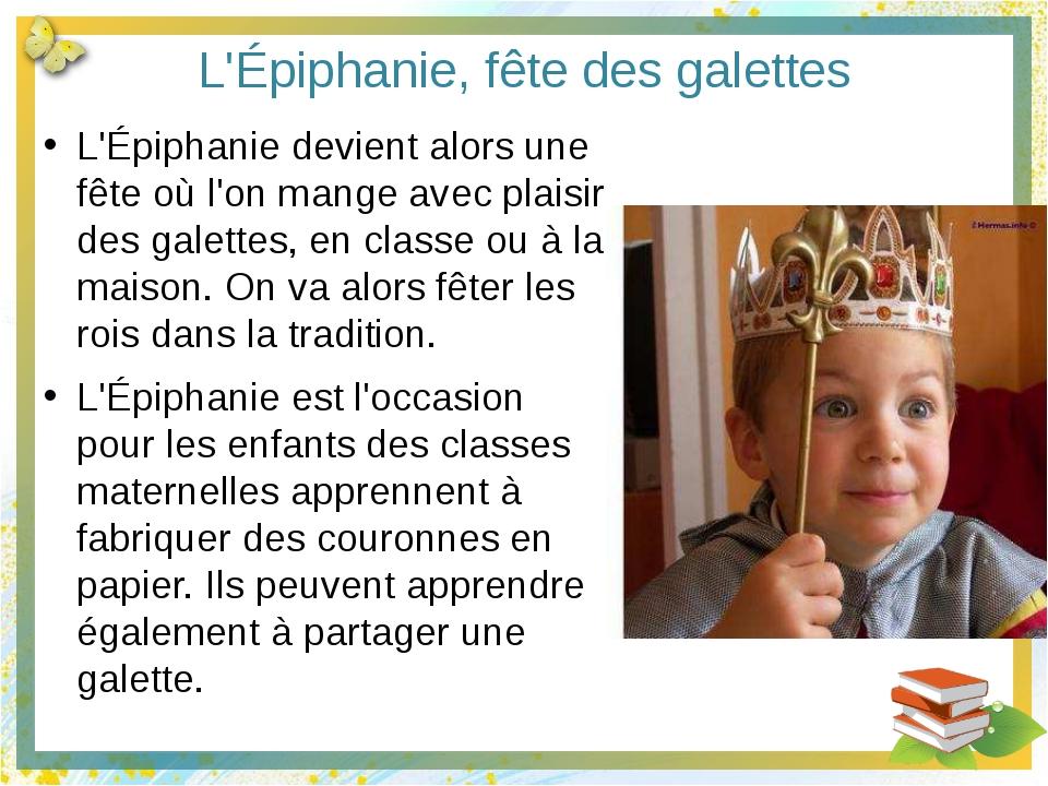 L'Épiphanie, fête des galettes L'Épiphanie devient alors une fête où l'on man...