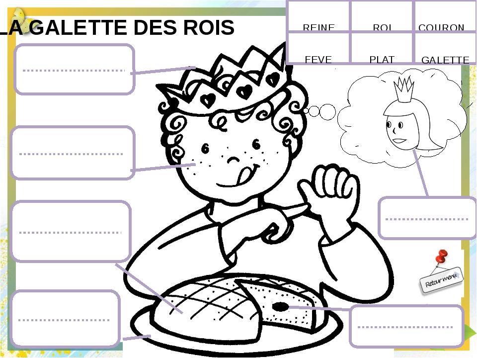 L'Épiphanie de nos jours en France La traditionnelle fève des rois est rempla...