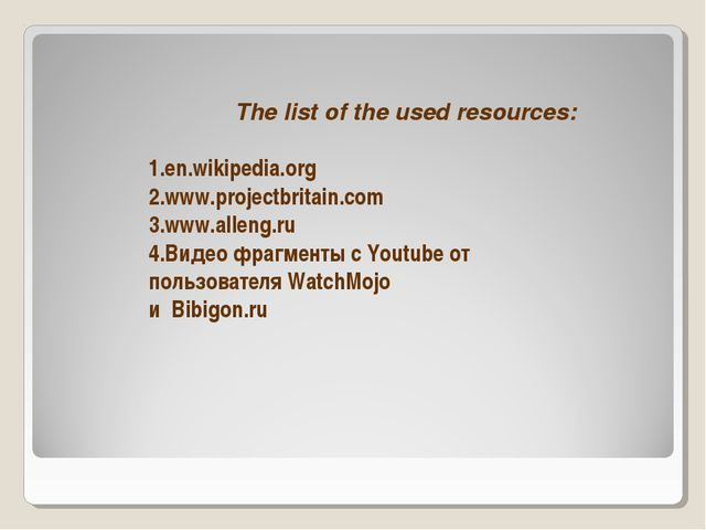 The list of the used resources: 1.en.wikipedia.org 2.www.projectbritain.com...