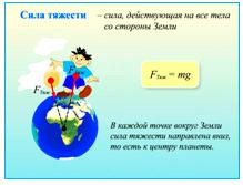 http://festival.1september.ru/articles/612580/img2.jpg