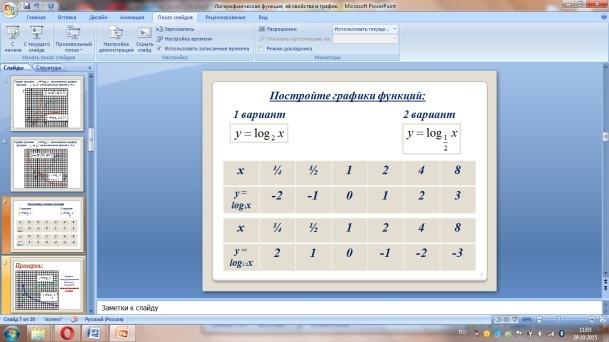 hello_html_m3715657e.jpg