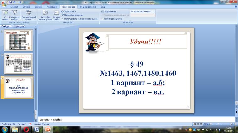 hello_html_m59af489.png