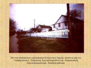 Местом компактного проживания белорусов в Крыму, является ряд сел Симферополя