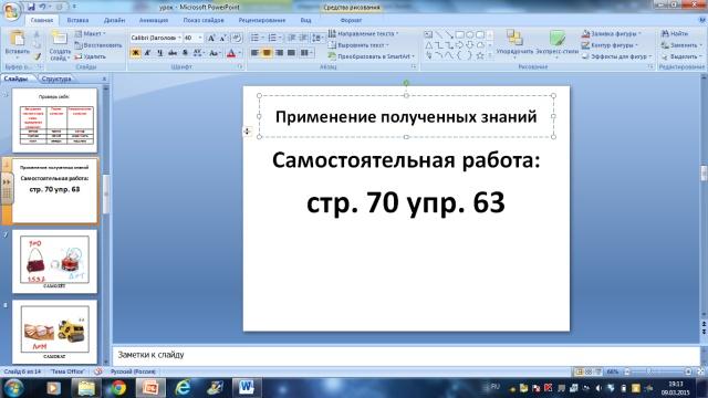 hello_html_5633bf83.jpg