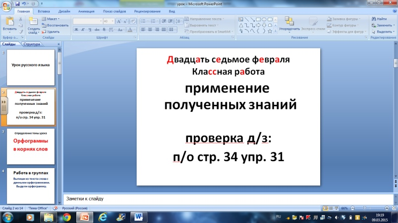hello_html_m2aa9dbcb.jpg