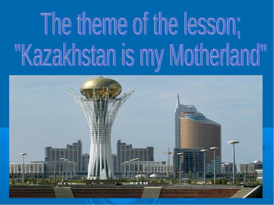 my homeland essay