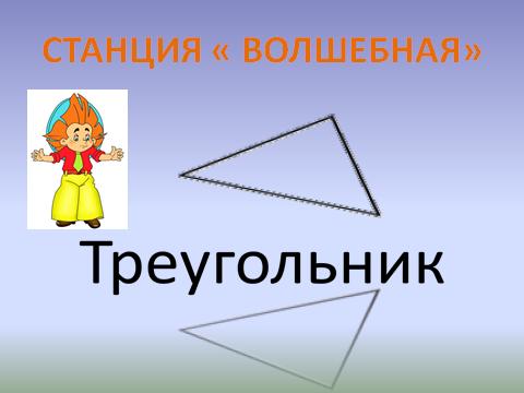 hello_html_m6fccda87.png