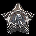 Order of suvorov medal 3rd class.jpg