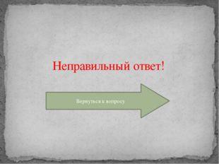 9 сентября 1943 г. началось наступление наших войск за освобождение Новоросси