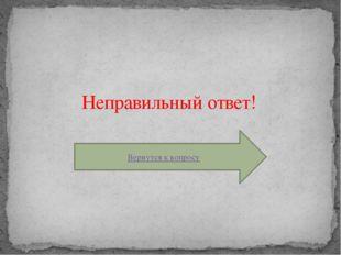 Гитлер летом 1942 г. приказал своим генералам идти на Кавказ: «Взять Новоросс