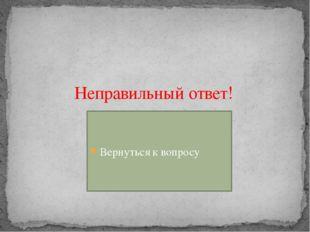 Захват Новороссийска открывал фашистам дорогу на богатства Кавказа и Кубани.