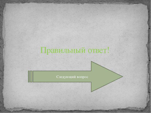 14 сентября 1973 г. Новороссийску было присвоено почетное звание «города-геро...