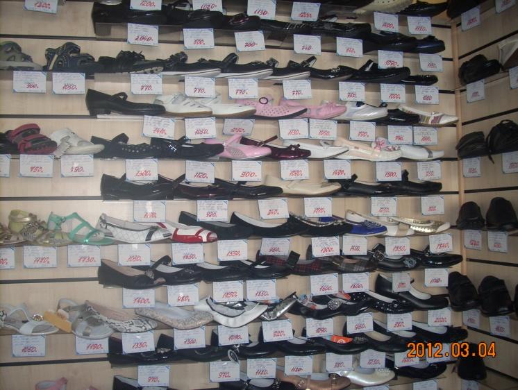 G:\Обувь для школьницы\Изображение 176.jpg