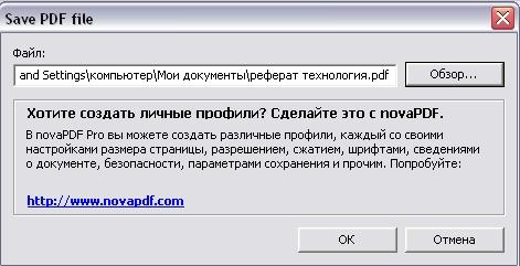 hello_html_6ee2ce4a.jpg