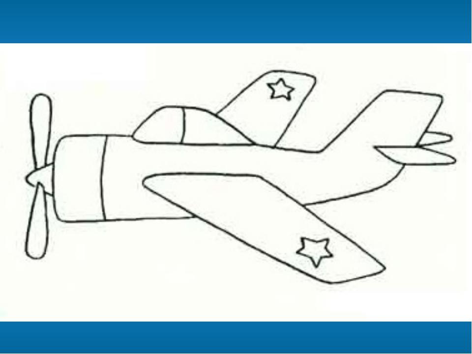 Рисунок самолёт и танк