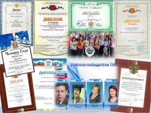 Министерство образования Московской области ГОУ ДПО Педагогическая академия п