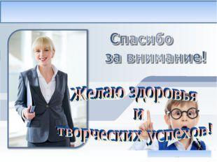 www.attestat@pacad.ru Министерство образования Московской области ГОУ