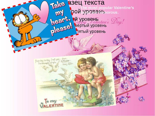 The most popular Valentine's cards are humorous.