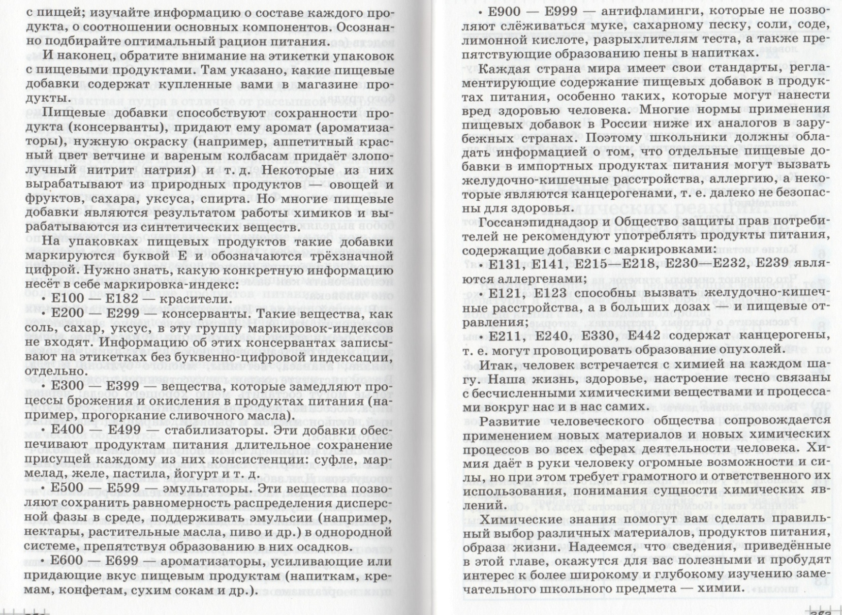 C:\Documents and Settings\Admin\Рабочий стол\Scan-150420-0002.jpg