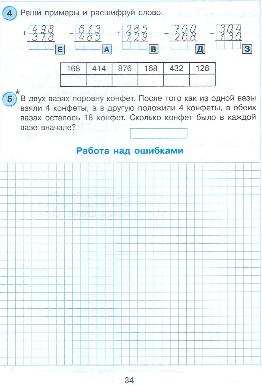 hello_html_m5643fd5d.jpg