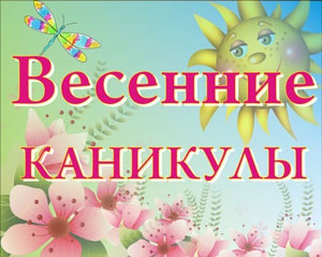 C:\Users\Дмитрий\Desktop\9318611871332798283_000035b.jpg