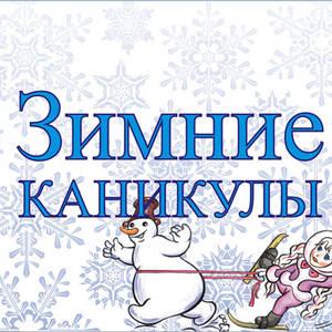 C:\Users\Дмитрий\Desktop\pic2.jpg