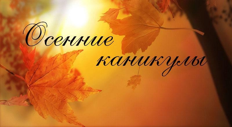 C:\Users\Дмитрий\Desktop\holiday.jpg