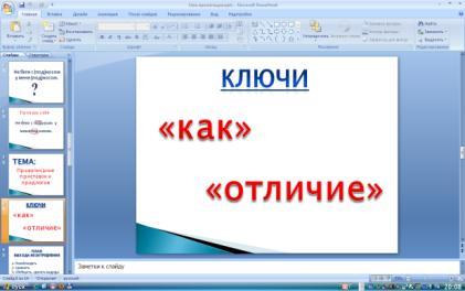 hello_html_20aaead1.jpg