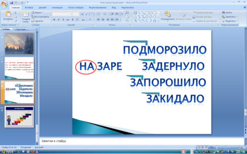 hello_html_4f6d0c0f.png
