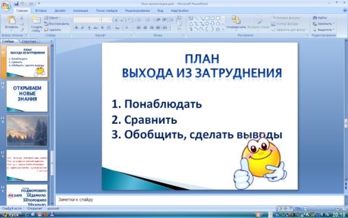 hello_html_69c6e58.png