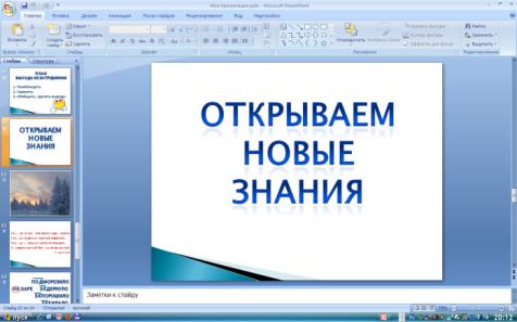 hello_html_m2e3844d3.png